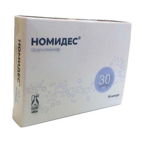 Номидес капсулы  30 мг, 10 шт.