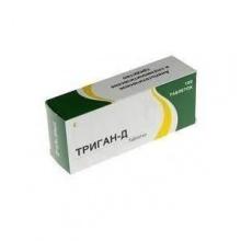 Триган-Д таблетки, 100шт