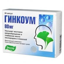 Гинкоум капсулы 80 мг, 60 шт.