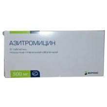 Азитромицин таблетки 500 мг, 3 шт.