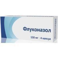 Флуконазол капсулы 150мг, 4 шт.