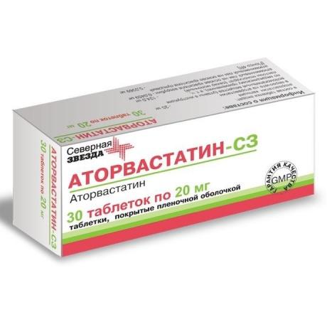 Аторвастатин-СЗ таблетки 20 мг, 30 шт.