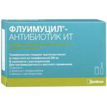 Флуимуцил-антибиотик ИТ порошок для приготовления раствора 500мг, 3 шт. + растворитель