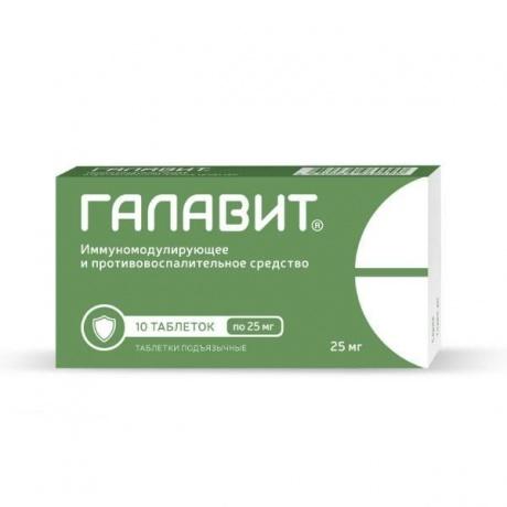 Галавит таблетки подъязычные 25 мг, 10 шт.