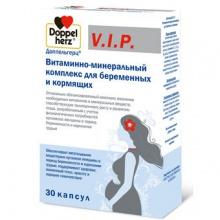 Доппельгерц V.I.P. Витаминно-минеральный комплекс для беременных и кормящих капсулы, 30 шт.