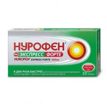 Нурофен Экспресс Форте капсулы 400 мг, 10 шт.