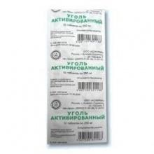 Уголь активированный-УБФ таблетки 250 мг, 10 шт.