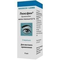 Люксфен капли глазные 0,2%, 5 мл