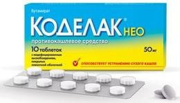 Коделак Нео таблетки 50 мг, 10 шт.