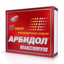 Арбидол Максимум капсулы 200 мг, 10 шт.