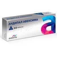 Андипал Авексима таблетки, 20 шт.