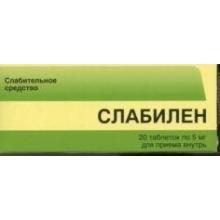 Слабилен таблетки 5 мг, 20 шт.