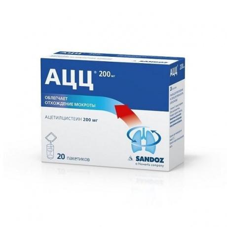 АЦЦ пакетики 200 мг 3 г, 20 шт.
