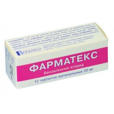 Фарматекс таблетки вагинальные 20 мг, 12 шт.
