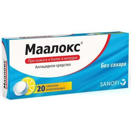 Маалокс таблетки жевательные без сахара, 20 шт.
