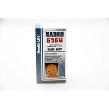 Назол Бэби флакон-капельница (капли назальные) 0,125мл 10мл