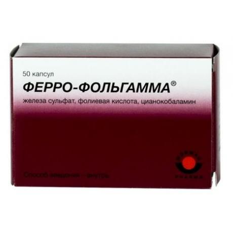 Купить ферро-фольгамма (капс; №50). Инструкция. Аптека йодль и к.