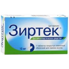 Зиртек таблетки 10 мг, 20 шт.