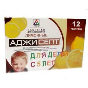 Аджисепт таблетки для рассасывания лимон, 12 шт.