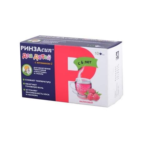 Ринзасип для детей Малина пакетики 3 г, 10 шт.