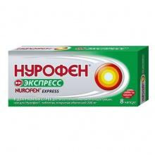 Нурофен Экспресс капсулы 200 мг, 8 шт.