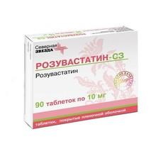 Розувастатин-СЗ таблетки 10 мг, 90 шт.