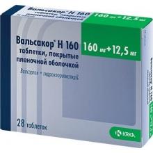 Вальсакор Н160 таблетки 160 мг+12,5 мг, 30 шт.