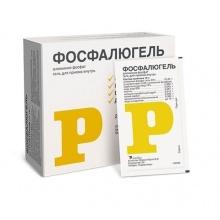Фосфалюгель пакетики(гель орал.) 16г №20