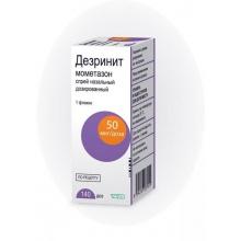 Дезринит спрей для носа 50мкг/доза 140 доз, 18 г