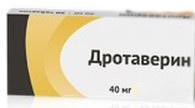 Дротаверин таблетки 40 мг, 50 шт.