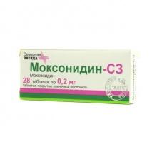 Моксонидин-СЗ таблетки 200мкг, 28шт