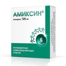 Тилорам таблетки 125 мг, 6 шт. (1+1)