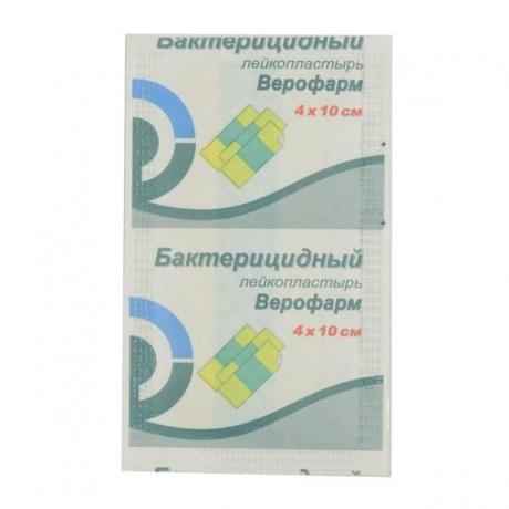 Лейкопластырь бактерицидный ВЕРОФАРМ 4см х 10см