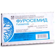 Фуросемид ампулы 1% 2 мл, 10 шт.