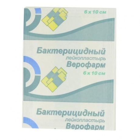Лейкопластырь бактерицидный ВЕРОФАРМ 6см х 10см