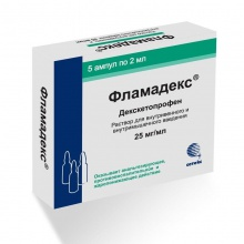 Фламадекс ампулы 25 мг 2 мл, 5 шт.