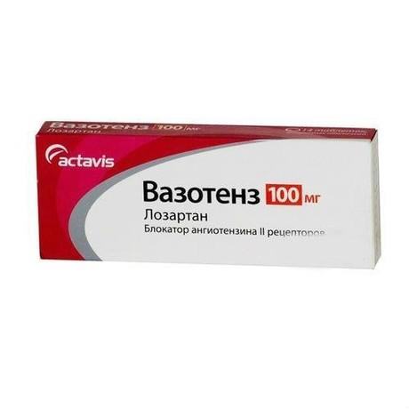 Вазотенз таблетки 100 мг, 30 шт.