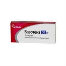 Вазотенз таблетки 50 мг, 30 шт.