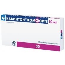 Кавинтон Комфорте таблетки  10мг, 30шт