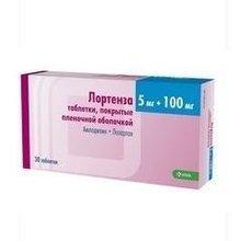 Лортенза таблетки, покрытые пленочной оболочкой 5мг + 100мг,  30 шт.