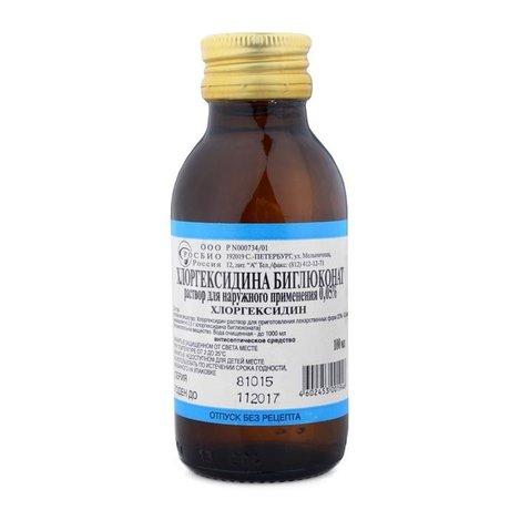 Где купить медицинский спирт в калуге спирт для внутреннего применения купить в аптеке