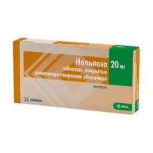 Нольпаза таблетки 20 мг, 56 шт.
