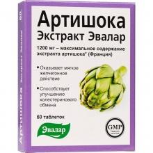 Артишока экстракт таблетки, 60 шт.
