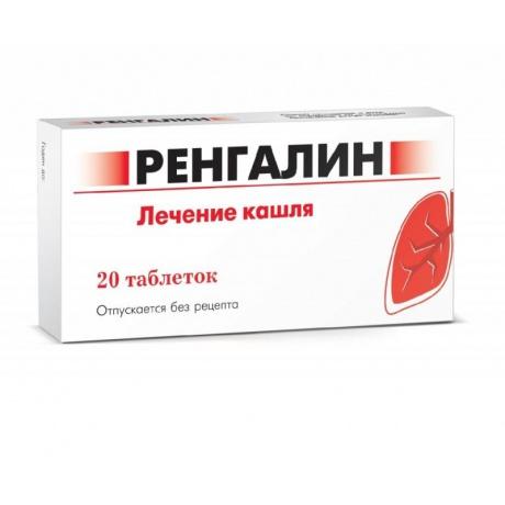 Ренгалин таблетки для рассасывания, 20 шт.