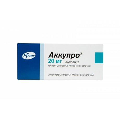 Аккупро таблетки 20 мг, 30 шт.