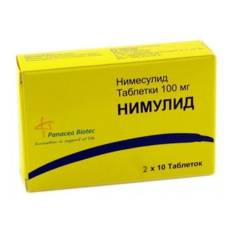 Нимулид таблетки 100 мг, 20 шт.
