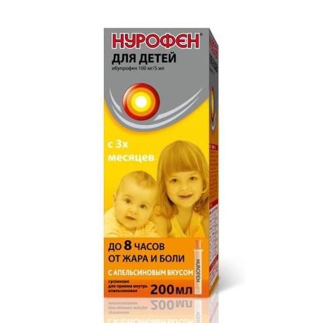 Нурофен для детей суспензия 100 мг/5 мл, 200 мл апельсин