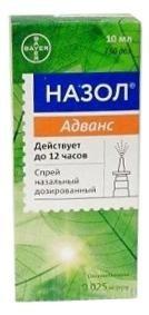 Назол Адванс спрей назальный 0,025мг/доза, 10 мл