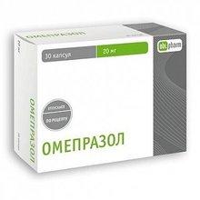 Омепразол-OBL капсулы 20 мг, 28 шт.