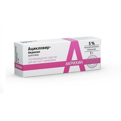 Ацикловир-Акрихин мазь 5% 5г